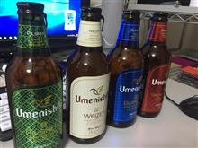 珍しいビール飲み比べ