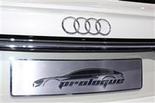 The 44th TOKYO MOTOR SHOW 2015 Audi Prologue Allroad