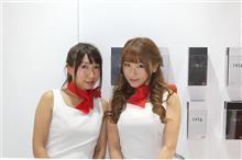 The 44th TOKYO MOTOR SHOW 2015 COMPANION