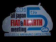 第5回全国F&Aミーティングに500無しで参加した(^_^;)