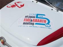 FIAT & ABARTH 500 全国ミーティング 2015