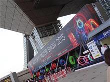 東京モーターショー2015 ・・・何年ぶり??(*^。^*)