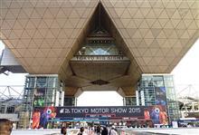 神無月の武蔵路 #5 東京モーターショー2015 一般公開初日