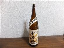 七本槍 ひやおろし(滋賀県)