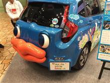 東京モーターショー2015 その2
