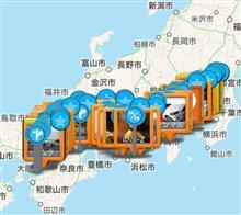 【Team G's関西】 大阪遠征 往復1200Km日帰り弾丸ツアー!!