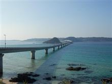 角島オフ 海へ、山へヽ(´▽`)/