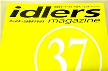 「アイドラーズマガジン が スイフト の楽しさについて 田中ミノル さんに聞いてみた!」