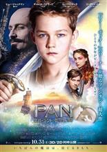 映画「PANネバーランド」を観ました(^◇^)