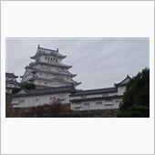 広島まで来てしまった。