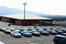Aston Martin Track Experience in FSW