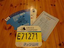 2015年 第1回 岡山マラソン