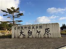 近畿の秘境 大台ケ原へ!!