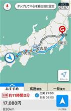 0泊3日片道850kmへの挑戦!!