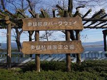 身近な所からコツコツと・・・ 奥琵琶湖チョイツー