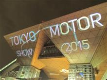 東京モーターショーpartⅡ final