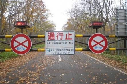 北海道 通行止め 高速 道路