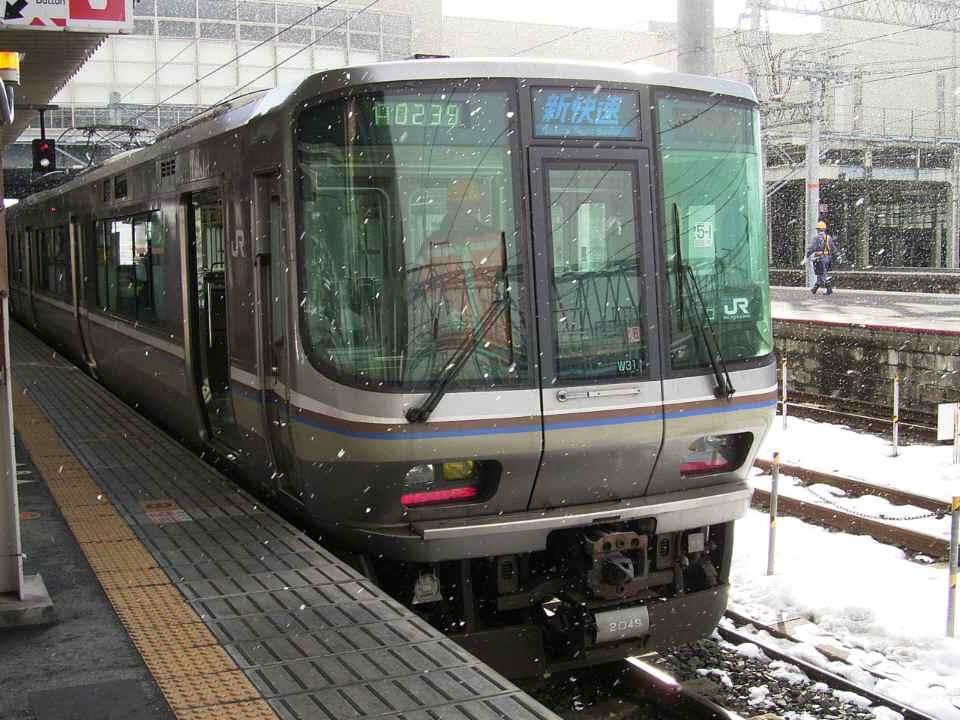 事故 元町 駅