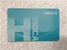 HIROCAが届いた!
