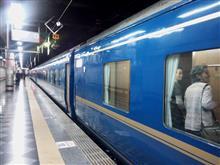 望郷の青い夜汽車