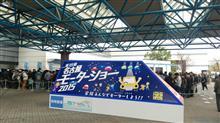 2015年名古屋モーターショー…RX-8