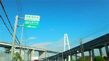 紅葉…永源寺…RX-8