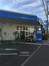 今日からの3連休はネッツトヨタ神戸門戸店