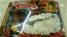 支給のお弁当~*☆*キタキタ――(σ´∀`)σ――ン!!!!*☆*