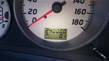 24万km突入!!