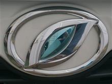 The営業車