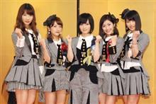 AKB48 見直しました