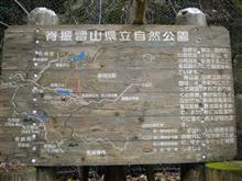 筑紫耶馬渓と雷山千如寺の紅葉に行って来ました