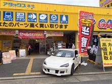 今日はアップガレージ名古屋中川店に参上!