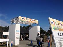 ゆるキャラグランプリと名古屋モータショーに行ってきた!