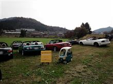 Open Car Meeting シーズンエンドパーティ2015