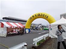 日本最大規模の昭和の旧車イベント「お台場旧車天国」に参加!
