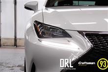 LEXUS RC200t用DRL KIT Mk3本日より発売開始。