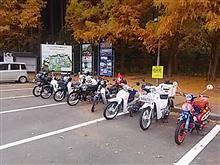 骨董品級のバイクが沢山!「水戸藩カブお茶会」
