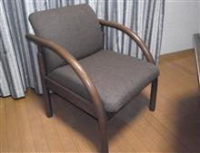 椅子仕上がりました