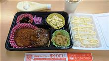 11/25 今日の昼食難民は・・・・・