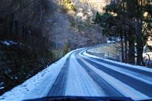 急な寒さ...タイヤは大丈夫ですか?! by AUTOWAY