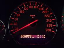 206899-206692=207km