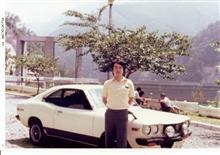 4台目、サバンナRX-3GT(昭和53年~54年)