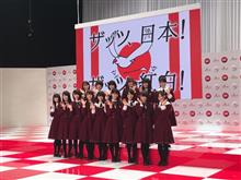 '15(紅白歌合戦・ω・出場歌手発表)