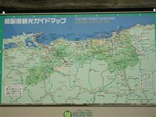 米子遠征(3日目)