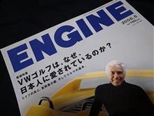 VWゴルフは、なぜ、日本人に愛されているのか?