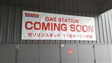 ガソリン1ℓが87円ですか?(;´д`)
