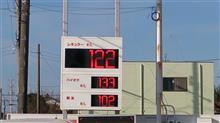 ガソリンスタンド。
