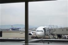 福岡空港ナウ!
