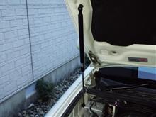 151129-4 某自動車メーカー 某車種用 ボンネット・サポート ASSY RH・・・